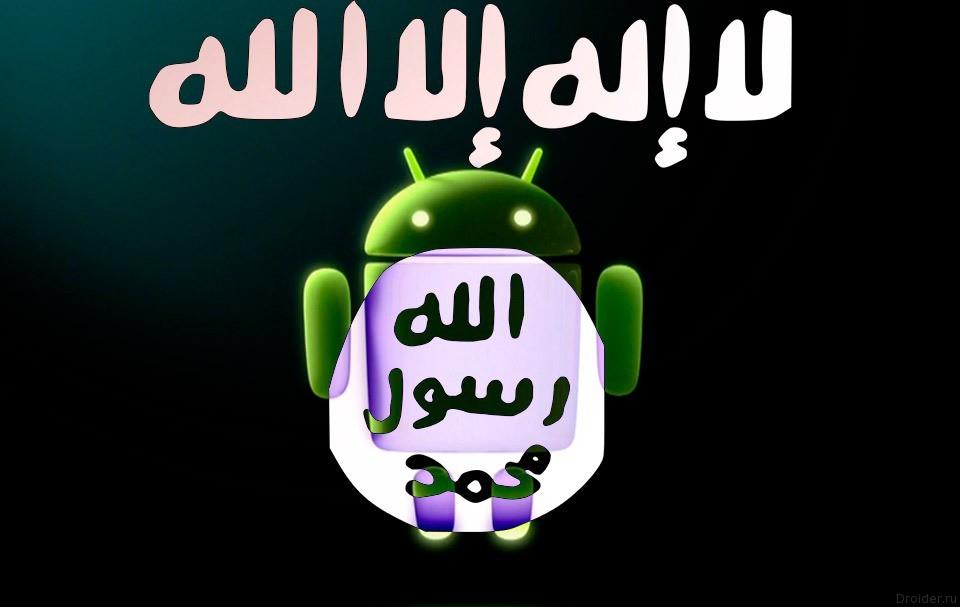 «Защищенный мессенджер» ИГИЛ создали на базе детского самоучителя программированию