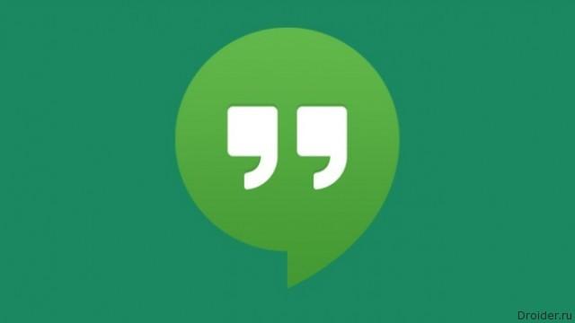 В Hangouts 7.0 появилась функция «быстрых ответов»