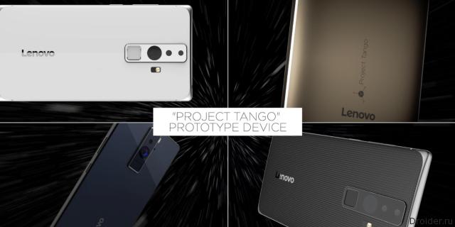 [CES 2016] Lenovo и Google анонсировали коммерческий смартфон Project Tango