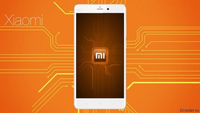 Xiaomi может наладить производство собственных процессоров
