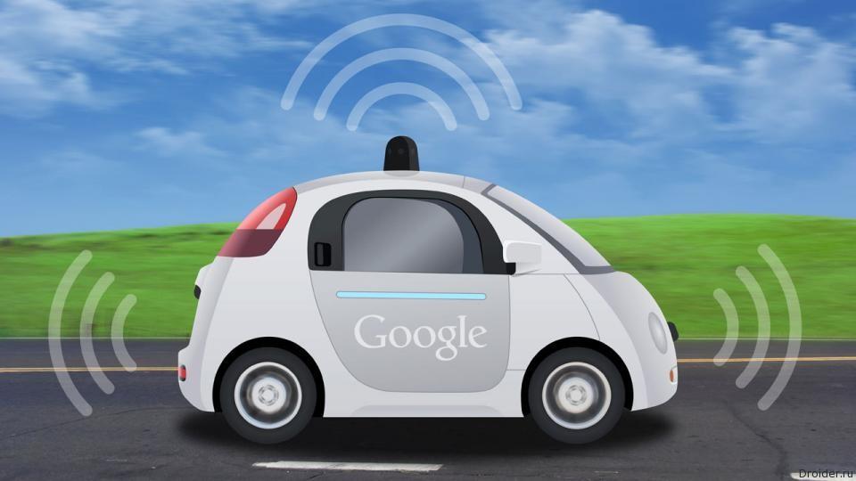 google driverless car project