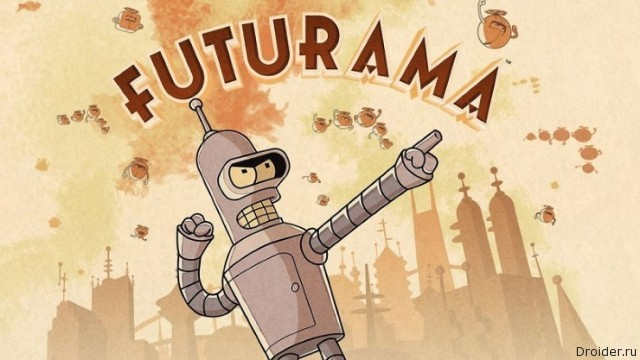 Futurama: Game of Drones доступна в Google Play