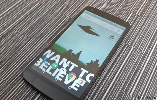 Агенты Малдер и Скалли пользуются смартфонами Nexus