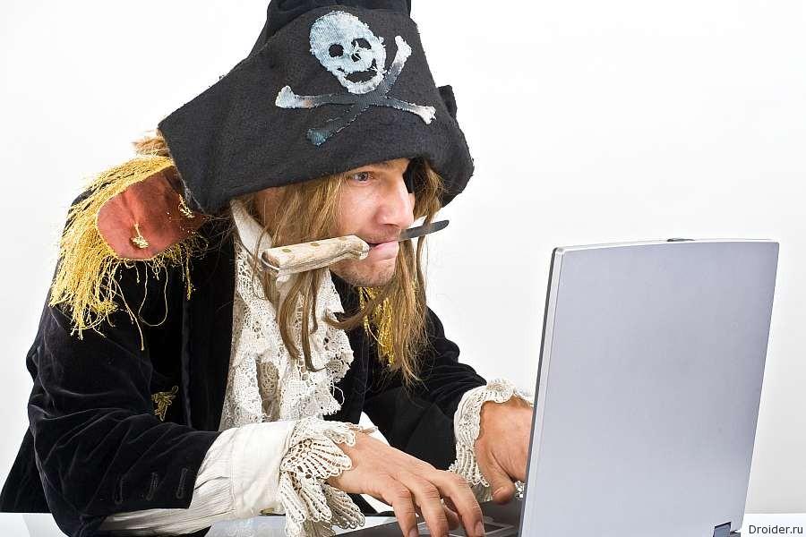 Опубликован рейтинг крупнейших «пиратов» мира
