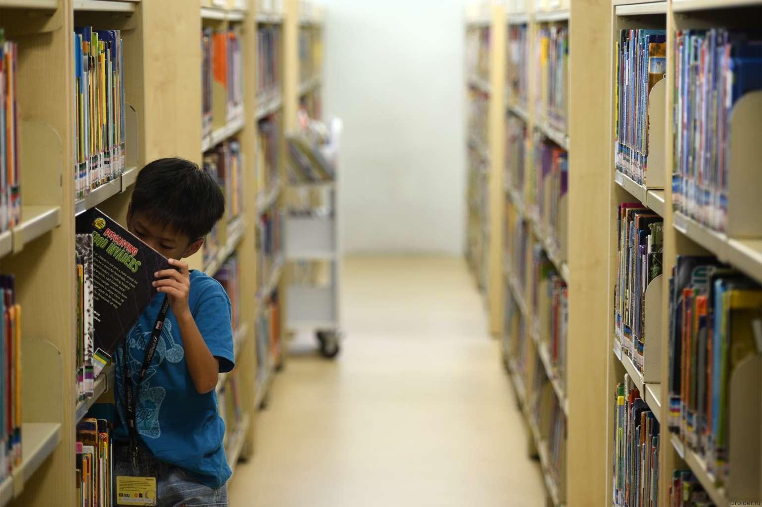 Google открыла магазин непригодных для печати книг