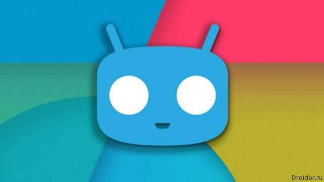 Cyanogen Inc готовит анонс на MWC 2016