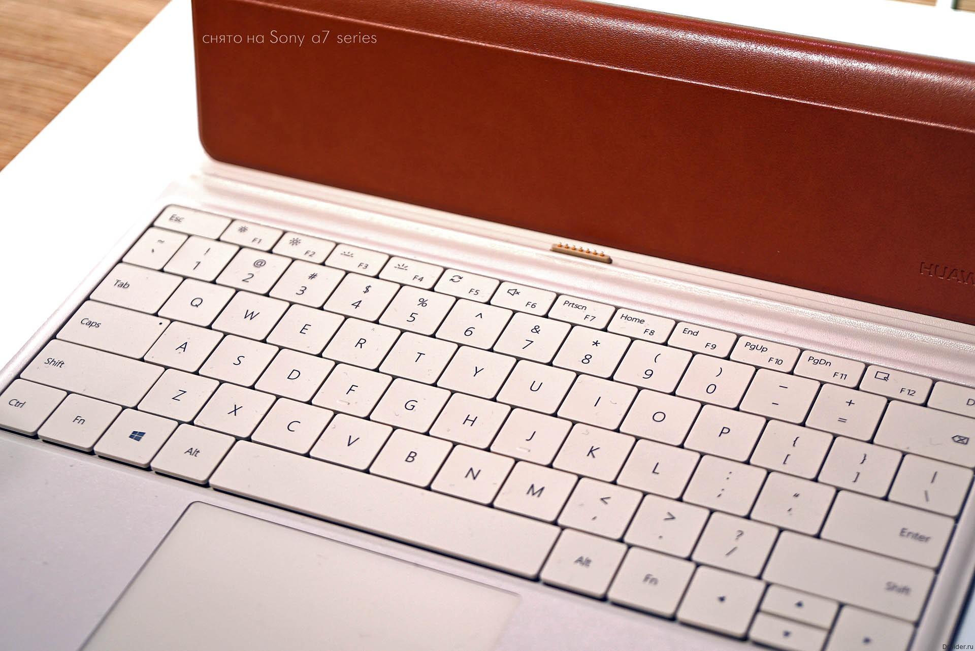 Mate Keyboard