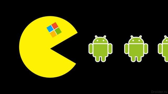 Microsoft оставила попытки портировать Android-приложения