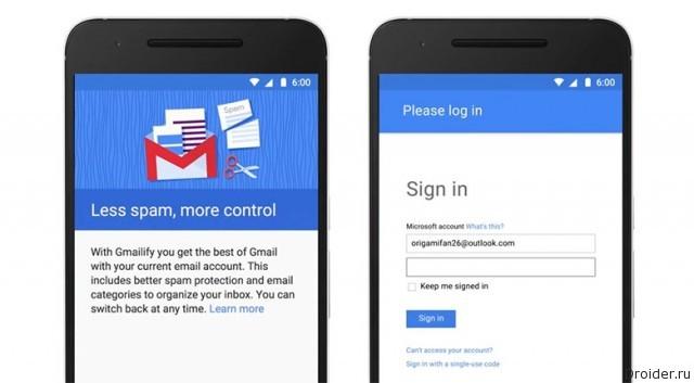 Gmailify — Gmail-обёртка для почты других сервисов