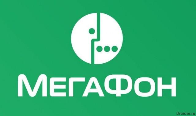 «МегаФон» заставит платить за звонки «роботам»