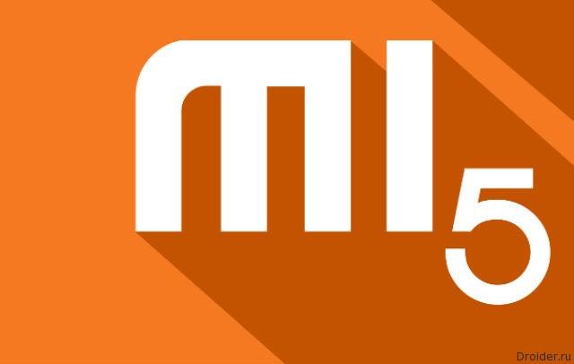 Раскрыты спецификации смартфона Mi5 от Xiaomi