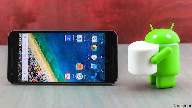 Смартфон Nexus 5X теряет в цене