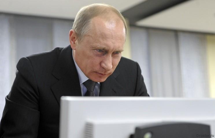 Владимир Путин потребовал госкомпании перейти на отечественный софт