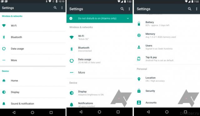Настройки Android N