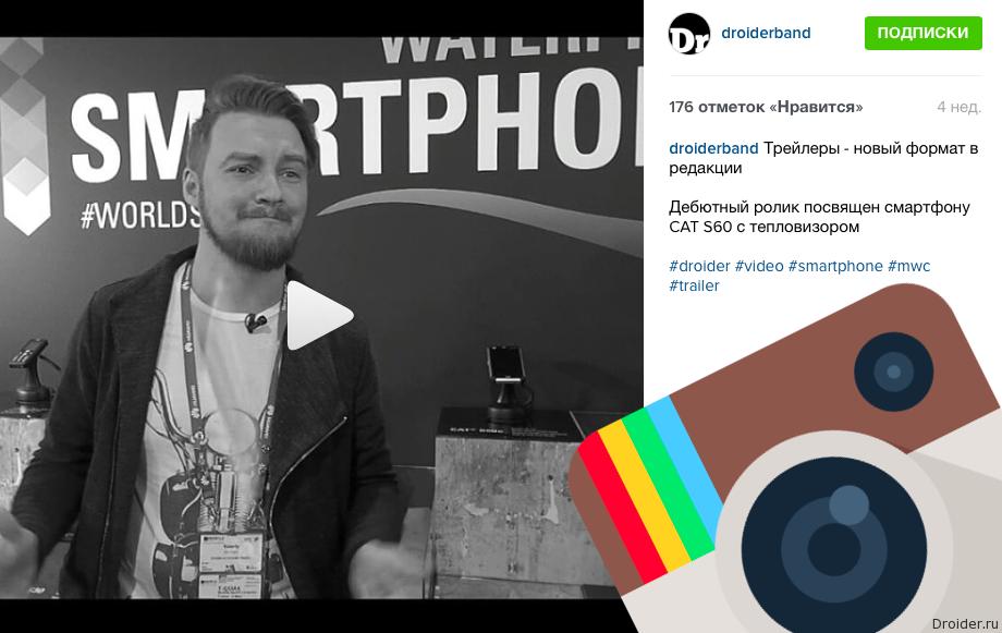 Instagram увеличил максимальную длину видео