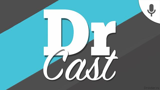 Droider Cast #27 — Айоу, Google