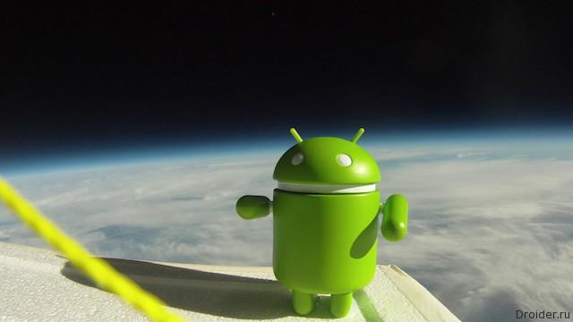 Google шлёт привет из 2029 года вместе с Nexus Space