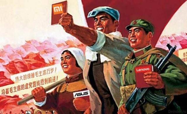«Китайфоны» захватили треть российского рынка
