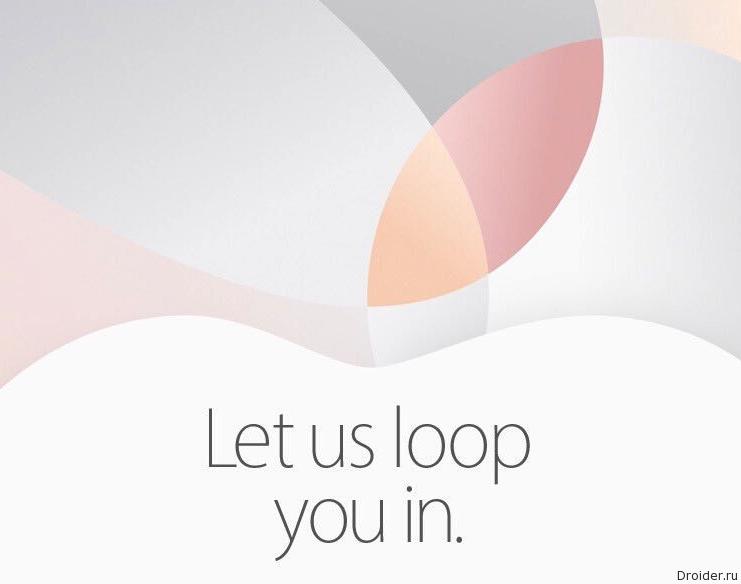 Apple приглашает на презентацию 21 марта