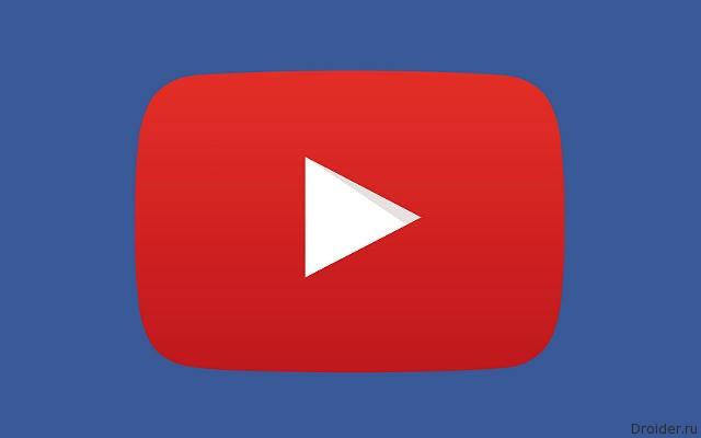 YouTube запускает функцию мгновенного просмотра закэшированного видео