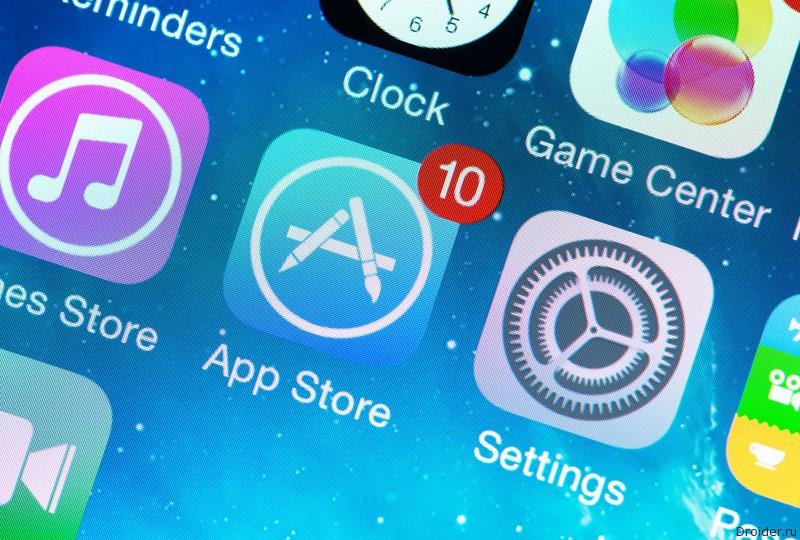Apple позволит разработчикам покупать места в топе App Store