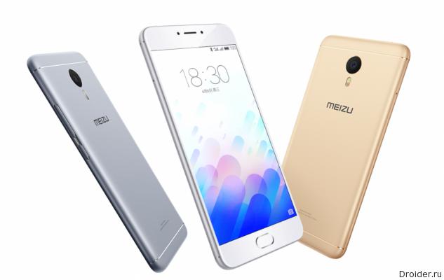 Meizu обнародовала фотокарточку Pro 6