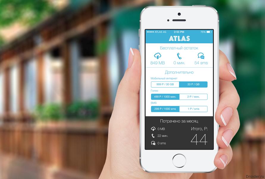 Бюджетный 4G-оператор «Атлас» заработает в мае