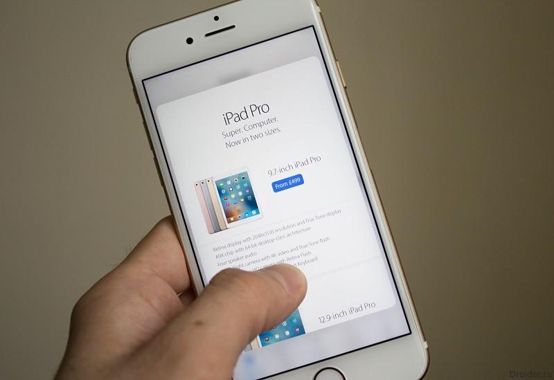 Приложение Apple Store заработало в России