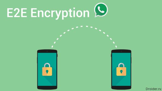 WhatsApp включил end-to-end шифрование для миллиарда пользователей