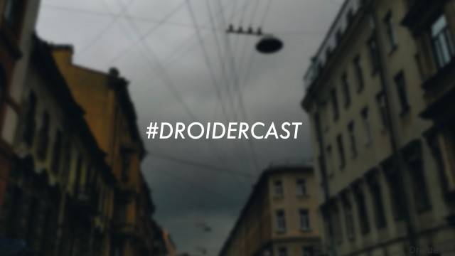 Droider Cast #23 — Завтра не будет (feat. Zavtracast) |Android