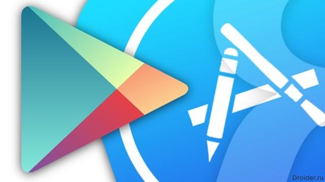 11 миллиардов загрузок из Google Play, но App Store прибыльнее