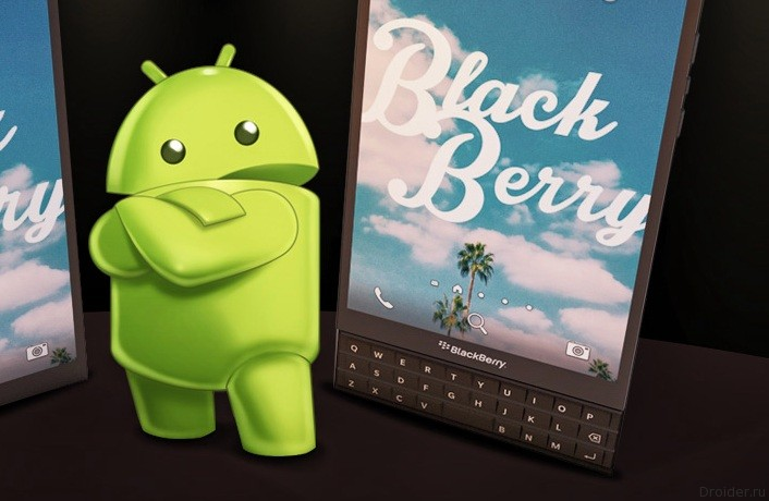 Android-cмартфоны Rome и Hamburg от BlackBerry на рендерах