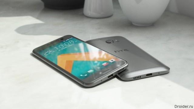 HTC выпустит уменьшенную версию флагмана M10