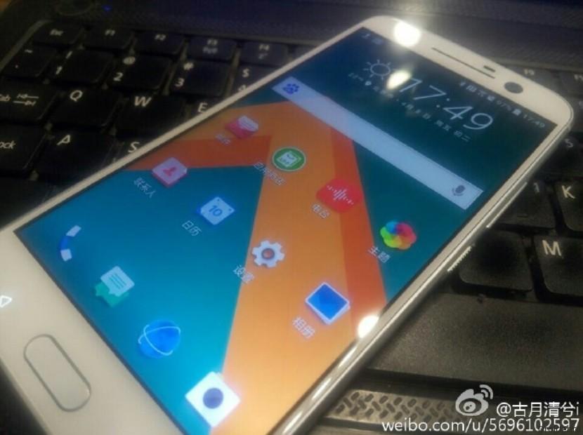 Перед HTC 10