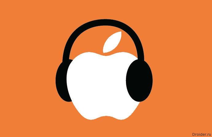 Apple запатентовала полноразмерные беспроводные наушники