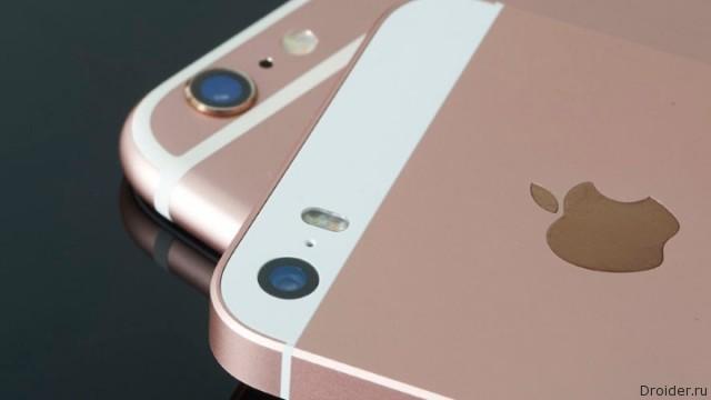 iPhone SE и 6S