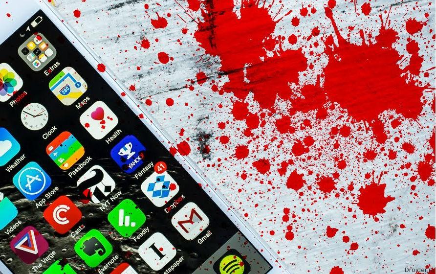 Роскомнадзор планирует регулировать мобильные приложения наравне с сайтами