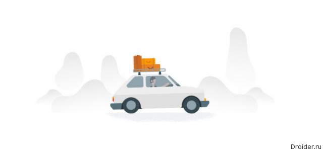 Google тестирует приложение для путешественников