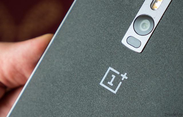 Предварительные характеристики OnePlus 3