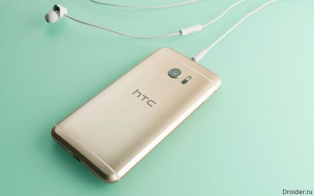 HTC не оставит Россию без «нормального» флагмана