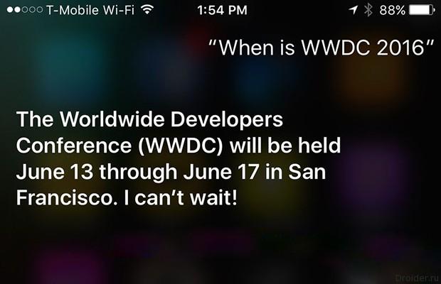 Siri разболтала дату WWDC 2016 |Android