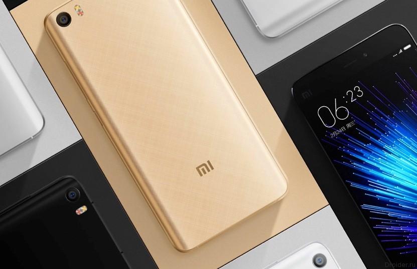 Огромный смартфон Max от Xiaomi показался на рендере