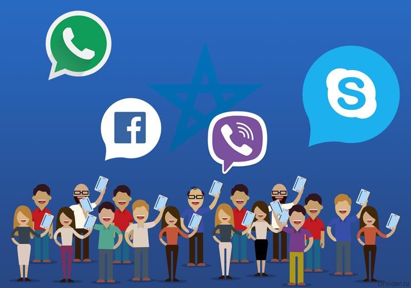 Рейтинг самых популярных в мире мессенджеров для Android