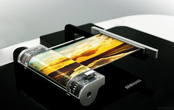 Samsung продемонстрировала гибкий дисплей