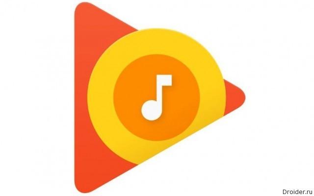 В Play Music появится голосовое управление |Android