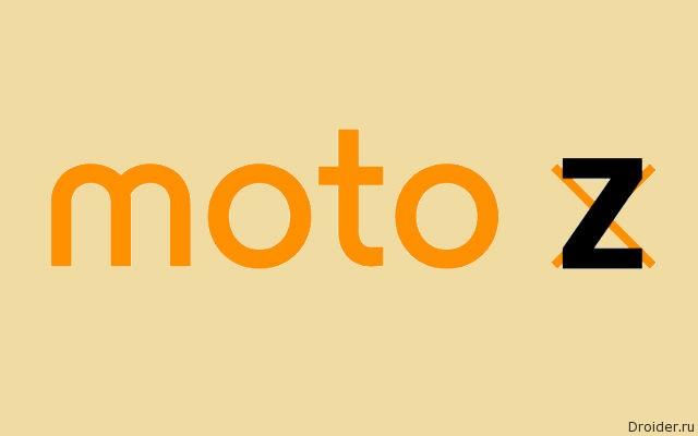 Смартфон Moto Z и аксессуары Moto Mods показались на рендерах