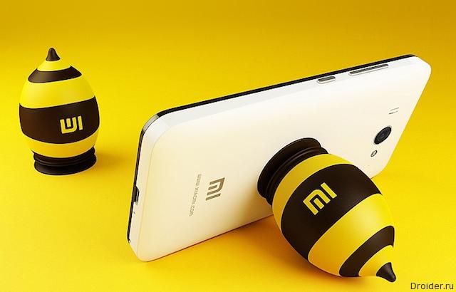Xiaomi может представить интерактивную книгу