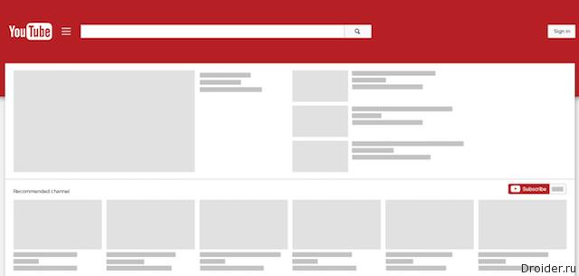 YouTube тестирует новый интерфейс в стиле Material Design