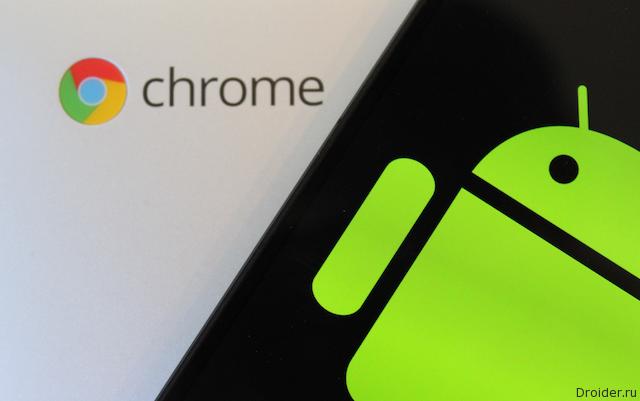 Chrome OS получит полную поддержку Android-приложений