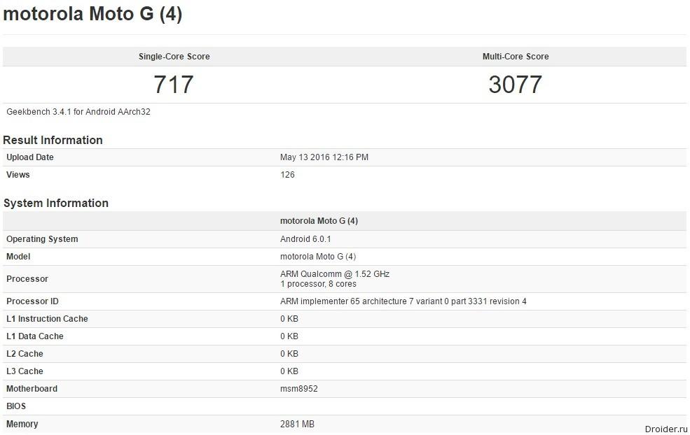 Спецификации Moto G4